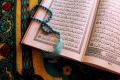 Imam Aboubacar Konaté : «Voici pourquoi le Ramadan a été prescrit aux musulmans»