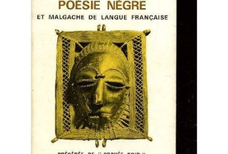 "La Tribune de DJEREKE : 70ème anniversaire de ""Orphée noir"""