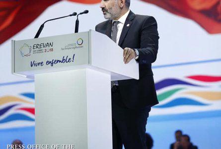République d'Arménie : Ouverture du XVIIe Sommet de la Francophonie