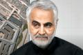 Irak : Trump, Netanyahou, fauteurs de guerre totale