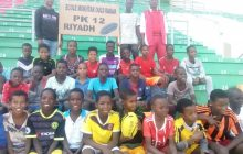 Mauritanie – Rugby : Super Week Festival Scolaire De Rugby (GIR) 21 Au 23 Février 2020